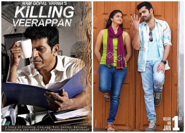 Killing Veerappan and Nenu Sailaja