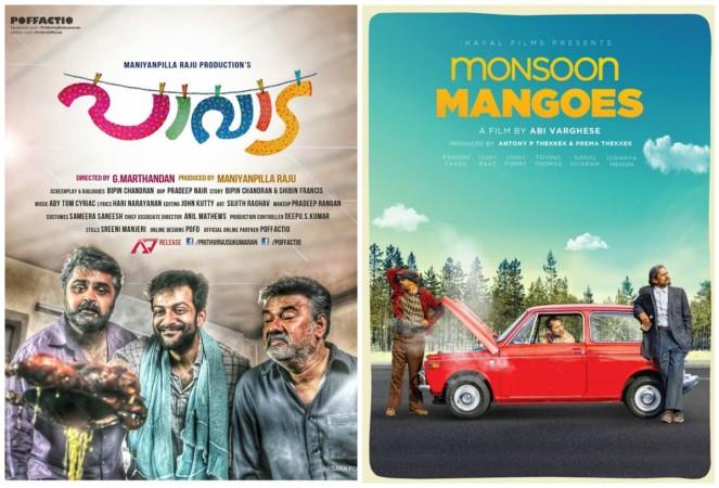 Prithviraj Sukumaran's Paavada to lock horns with Fahadh Faasil's Monsoon Mangoes