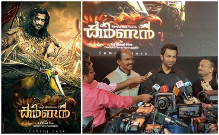Prithviraj's Karnan launched