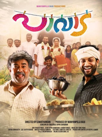 Paavada review