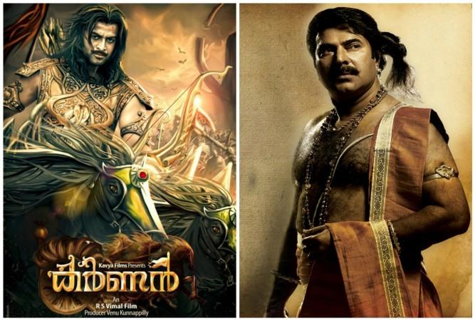 Prithviraj and Mammootty as Karnan