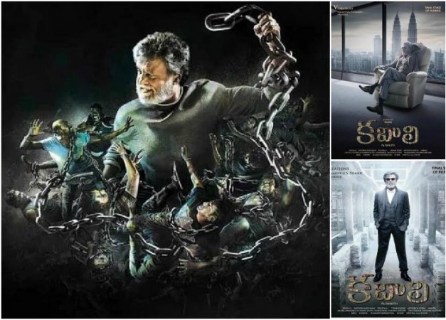 Rajinikanth's Kabali Telugu version posters