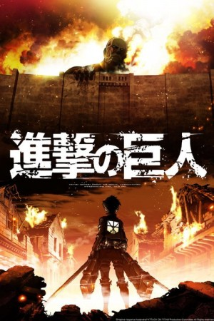 Attack on Titan anime title card