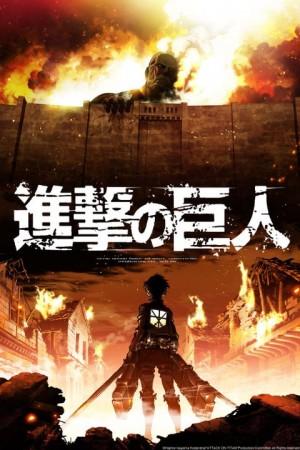 Attack on Titan anime title card