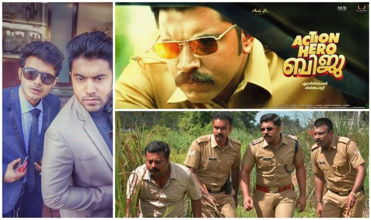 Jacobinte Swargarajyam and Action Hero Biju