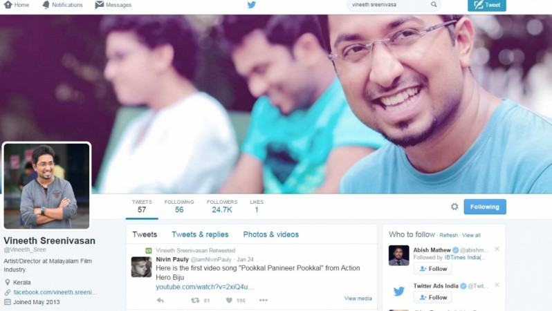 Vineeth Sreenivasan fake Twitter account