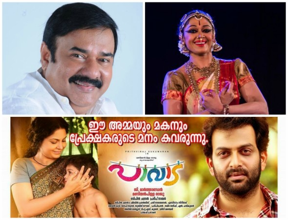 Here is why Shobana turned down her role in Prithviraj's