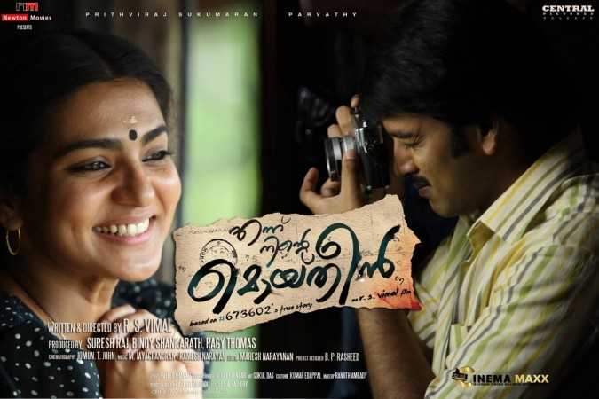 Asianet bagged the satellite rights of Ennu Ninte Moideen