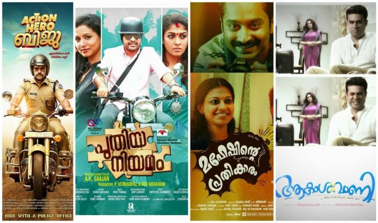 February Malayalam releases