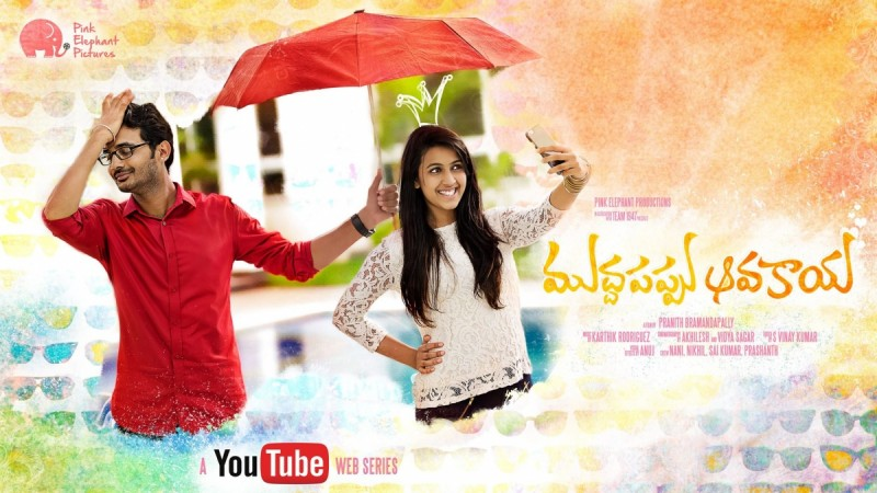 Niharika Konidela and Pratap in