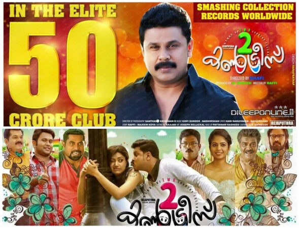 Two Countries enters Rs 50 crore club