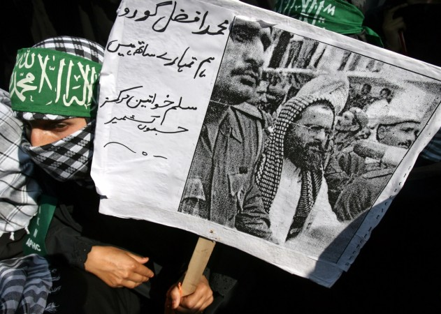 afzal guru death anniversary, kashmir shutdown, hurriyat
