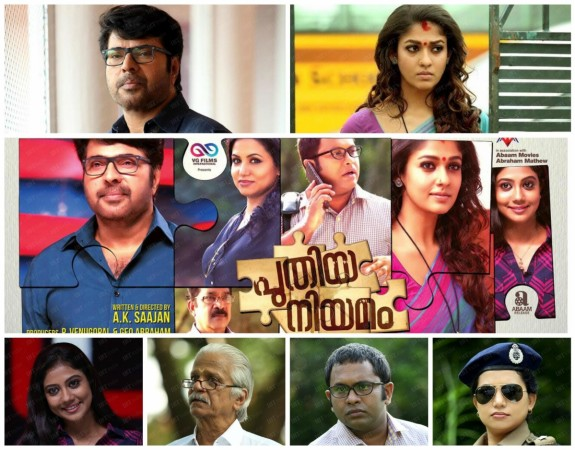 Puthiya Niyamam: Reasons to watch Mammootty-Nayantara starrer