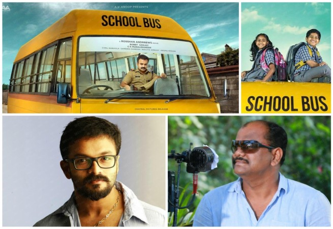 Kunchacko Boban - Jayasurya in Rosshan Andrews film School Bus
