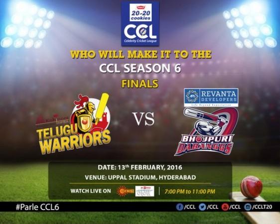 Telugu Warriors vs Bhojpuri Dabanggs