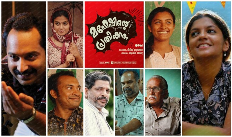 Maheshinte Prathikaaram Review