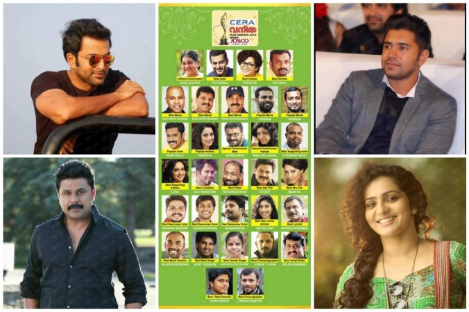 Winners of Vanitha Film Awards