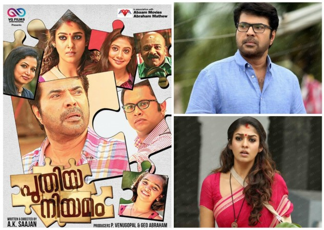 Puthiya Niyamam 5 day box office collection report