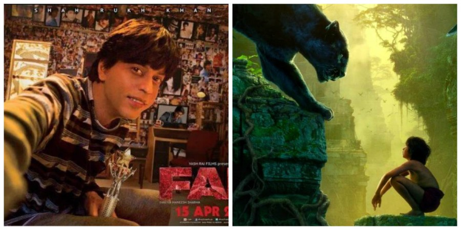 Fan and The Jungle Book