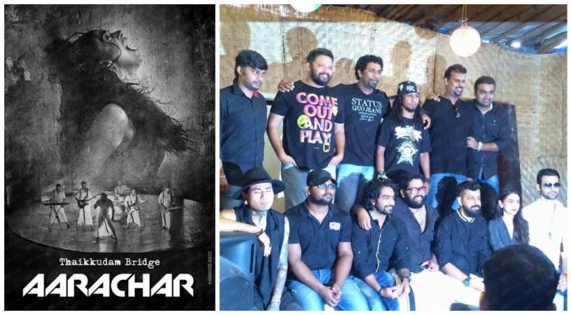 Aarachar | Navarasam music video