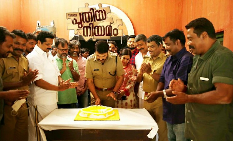 Mammootty celebrates success of