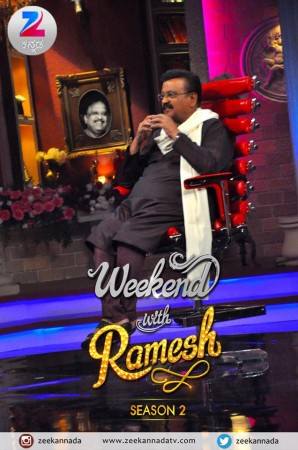 SPB on Weekend with Ramesh 2