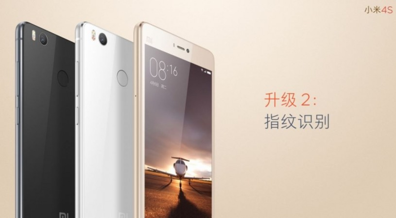 Xiaomi Mi 4S unveiled ahead of Mi 5