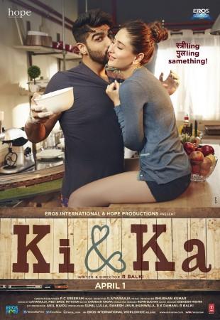 Arjun Kapoor, Kareena Kapoor Khan in 'Ki and Ka'