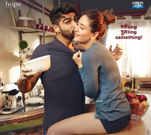 Arjun Kapoor, Kareena Kapoor Khan in 'Ki and Ka'