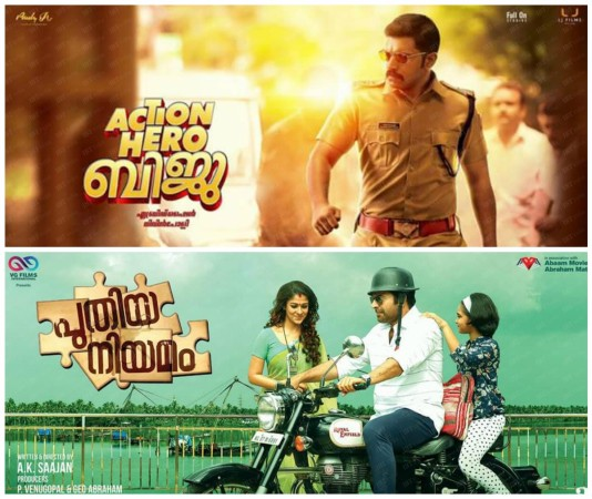 Malayalam Overseas Box Office Collection Report