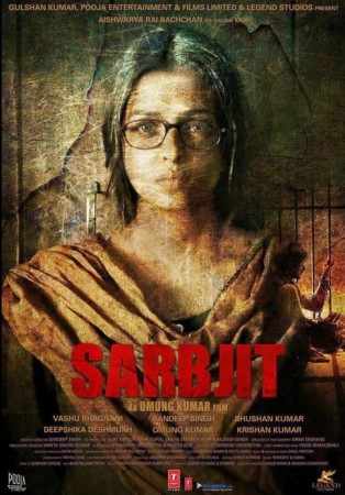 Sarbjit official poster
