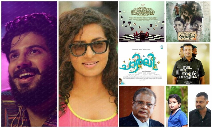 Kerala State Film Awards 2015 winners