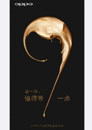 Oppo teaser reveals camera-phone R9 launch this month