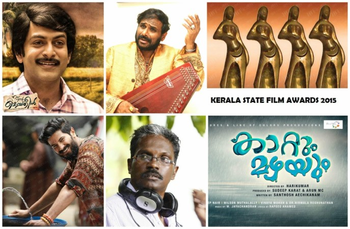 Kerala State Film Awards 2015 Controversies