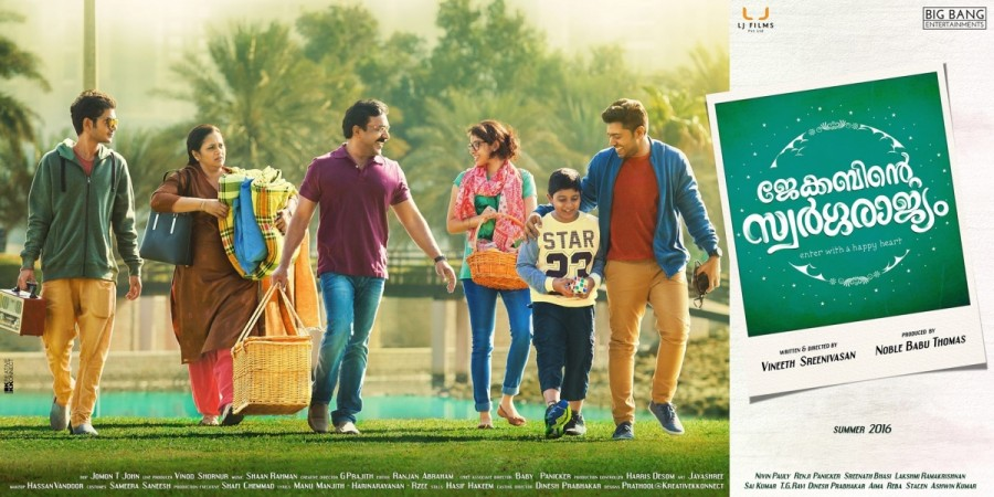 Jacobinte Swargarajyam Trailer