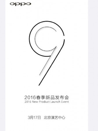 Oppo R9 series launch date announced; promotional flyer leaks, price details revealed