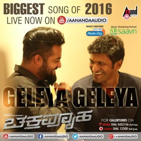 'Geleya Geleya' song promo