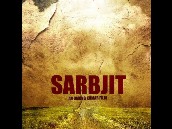 Sarbjit first look