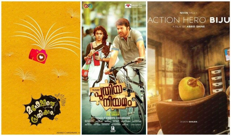 Malayalam Movies UK Box Office Collection Report