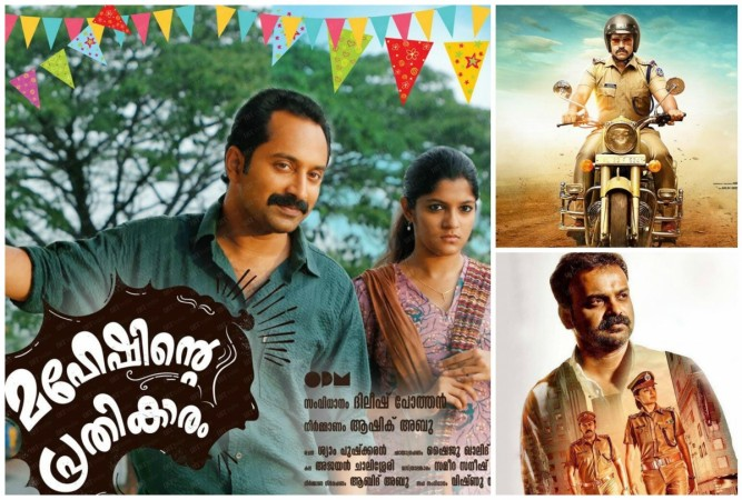 Malayalam US box office collection report