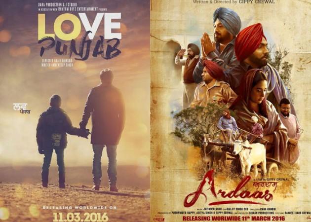 Love Punjab and Ardaas