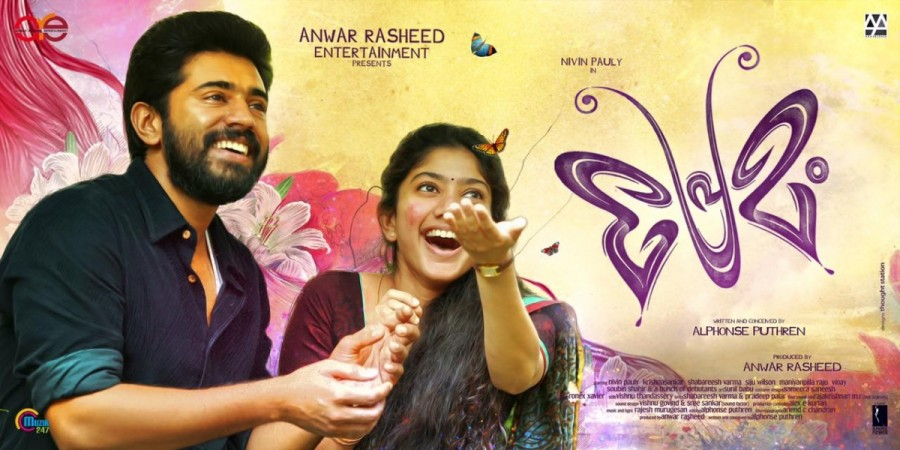 Premam to be re-released in Tamil Nadu