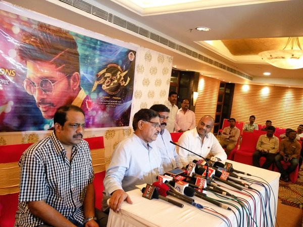 Allu Aravind and Minister Ghanta Srinivasa Rao at Sarrainodu press meet