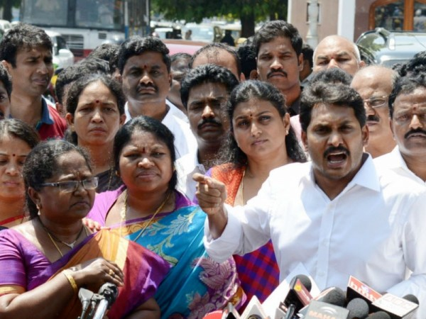 Roja with other YSRCP MLAs