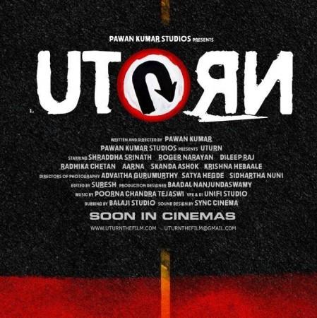 'U-Turn'