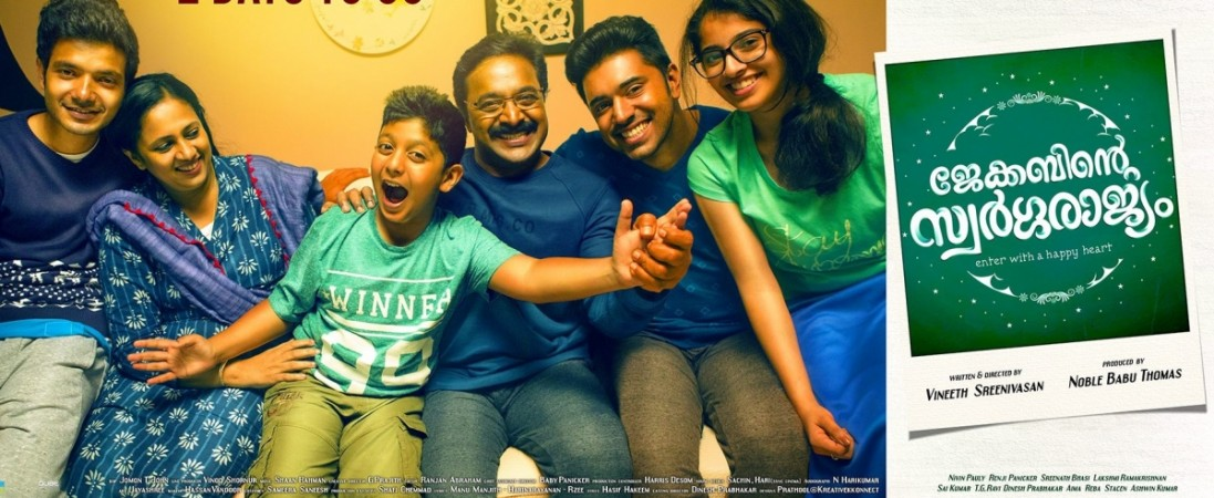 Jacobinte Swargarajyam Audience Review
