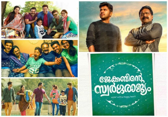 Jacobinte Swargarajyam movie review