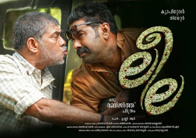 Biju Menon and Vijayaraghavan in 'Leela'