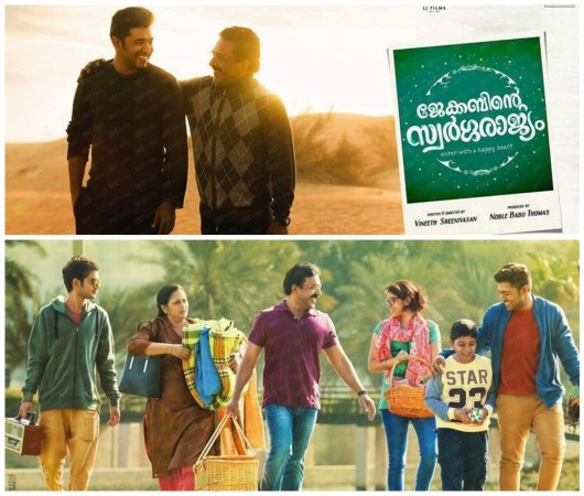 Jacobinte Swargarajyam Celebrity Review