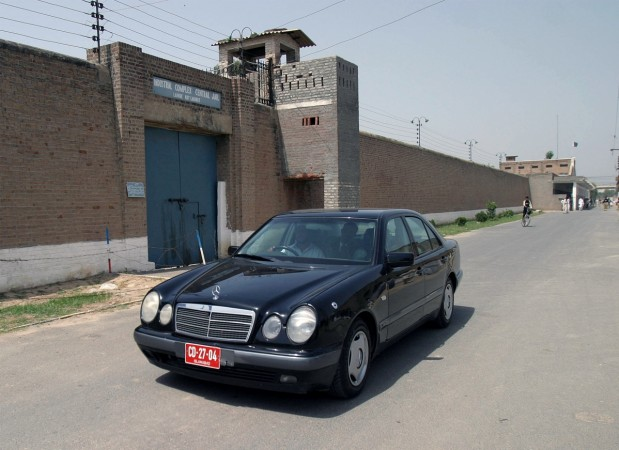 Lahore jail